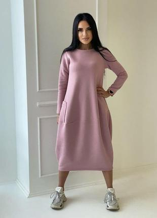 Платье утепленное