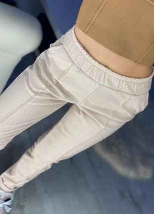 Женские бежевые брюки султанки с шерстью осень-зима