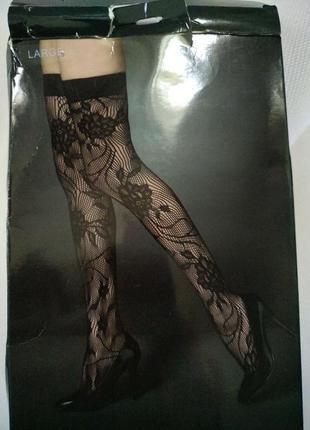 Ажурные секси-чулки сеточка в цветы,новые