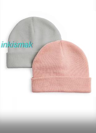 Двойная шапка primark