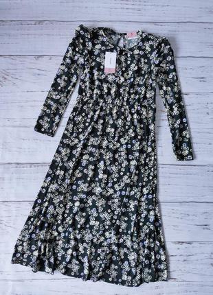 Довга сукня з пухкими рукавами від lefties