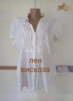 Белая льняная рубашка р.24