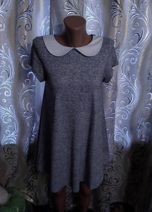 Лаконичное платье с воротничком glamorous