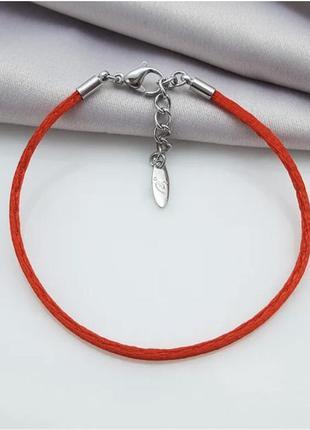 Красная шелковая нить