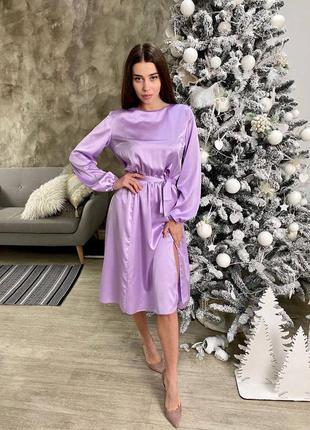 Нежное лиловое вечернее платье миди с открытой спиной шёлк