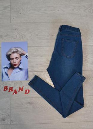 Стильные скинни джинсы джеггинсы с высокой посадкой2