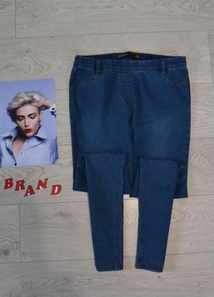 Стильные скинни джинсы джеггинсы с высокой посадкой