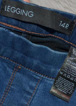 Стильные скинни джинсы джеггинсы с высокой посадкой3