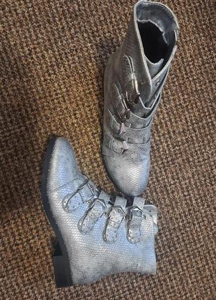 Ботинки демисезонные  с утеплителем