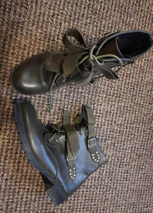 Ботинки демизонные