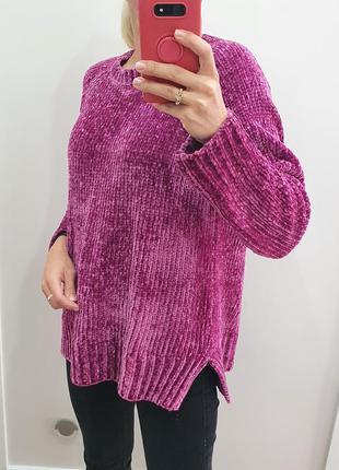 Мягкий теплый яркий малиновый свитер синель оверсайз