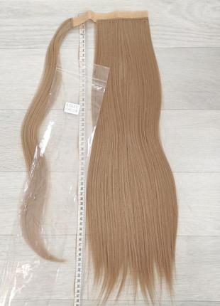 Хвост 60см, оттенок 25, искусственные волосы,трессы, шиньон