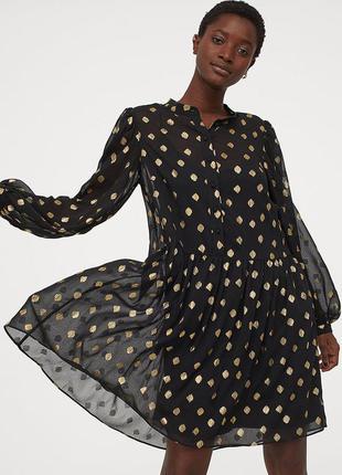 Нарядное платье размер 50-52