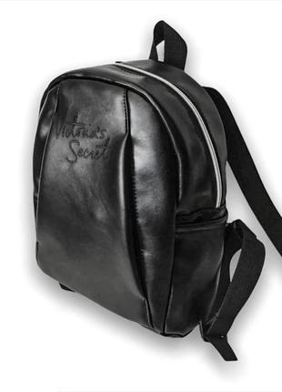 Стильный рюкзак новый качественный экокожа  ❤️ / городской / сумка шоппер