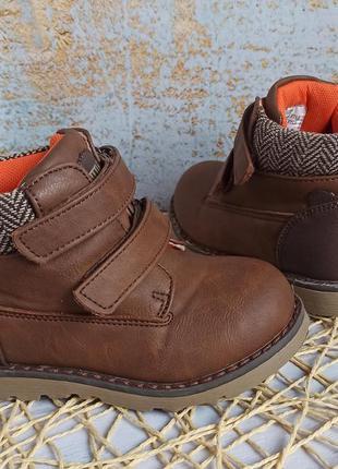 Демисезонные ботинки nutmeg 23 размер