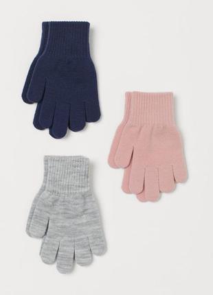 Рукавички, перчатки h&m