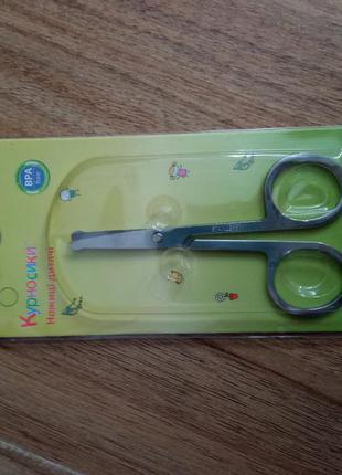 Ножиці дитячі