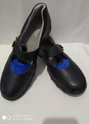 Кожаные туфли hotter comfort concept