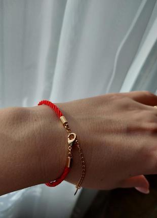 Красная нить браслетик