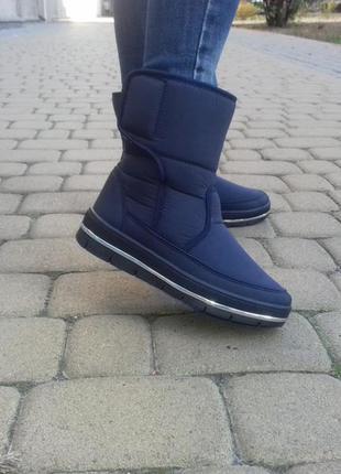 Женские синие ботинки зимние дутики на меху