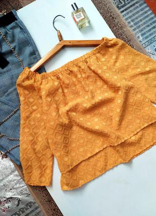 Яркая солнечная блуза на плечи / открытые плечи / трансформер / блузка фактурная m
