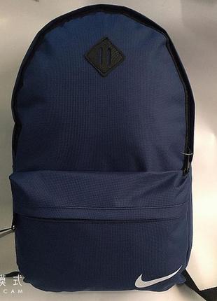 Синий спортивный рюкзак для города, портфель