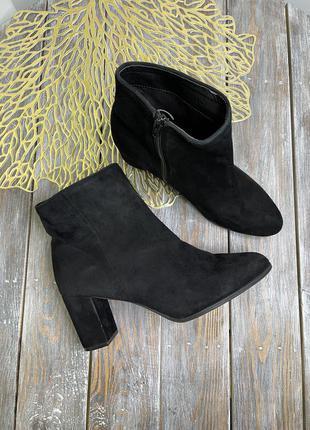 Anna field замшевые ботинки на каблуке