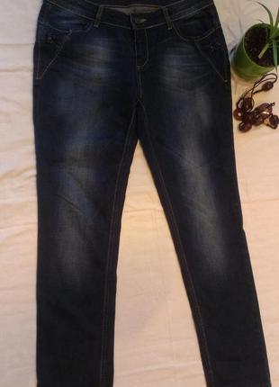 Супер джинсы  cash