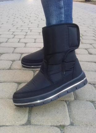 Зимние черные ботинки на меху женские дутики сапоги