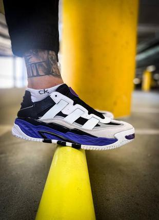 "Мужские кроссовки adidas niteball ""white/purple"""