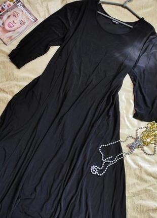 Чёрное трикотажное платье большого размера,