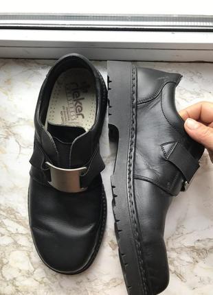 Мужские туфли на толстой тракторной подошве