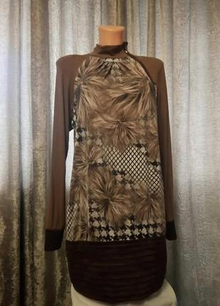 Супер платье-туника