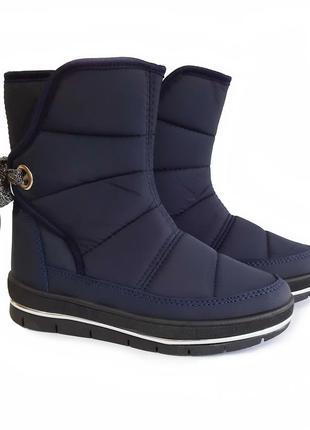 Зимние синие ботинки на меху женские дутики сапоги