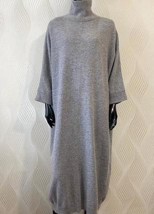 Теплое шерстяное оверсайз платье макси cos