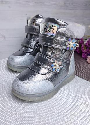 Зимние ботинки на девочку уценка хайтопы утеплённые