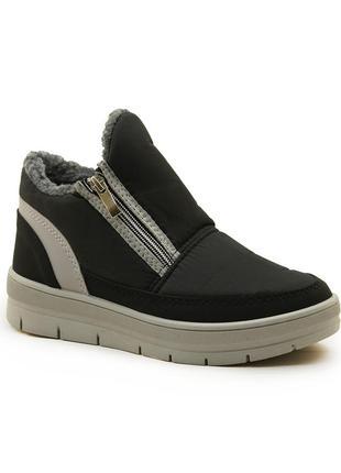 Зимние женские дутики ботинки кроссовки на меху 40