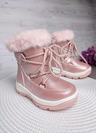 Ботиночки зимние на девочку супер сапожки сноубутсы детские