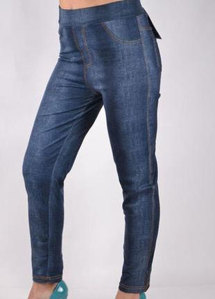 Повседневные теплые штаны брюки леггинсы больших батальных размеров 4х,5х,6х -2 цвета