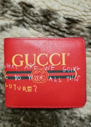 Маленький кошелёк, портмоне
