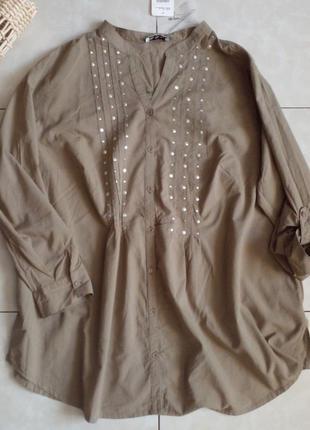 Блуза коттонова