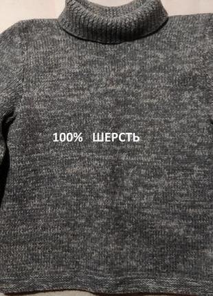 Теплый, толстый, шерстяной свитер ( пог- 45 см+)