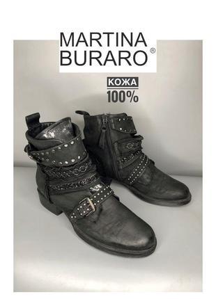 Martina buraro дизайнерские кожаные грубые ботинки берцы в заклёпках ремнях утеплённые a.s.98