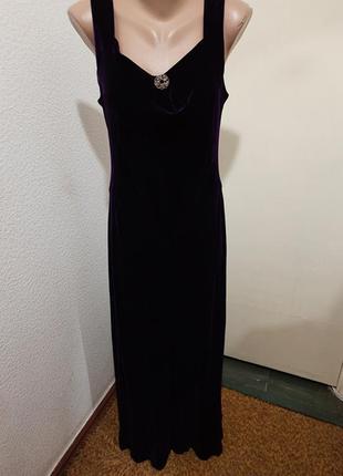 Нарядное платье, сарафан на торжество