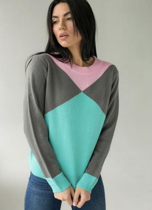 Шикарный стильный свитер трехцветный новый