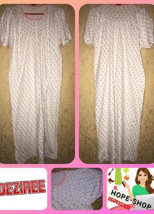 Хорошенькое домашнее платье,ночная рубашка,сорочка 48/56