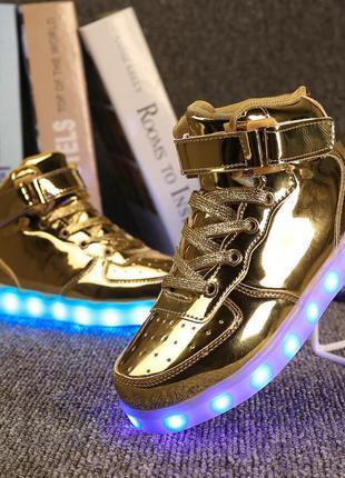 Крутые ботинки с led подсветкой
