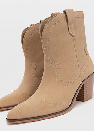 Сапоги казаки ботинки замшевые когда натуральная stradivarius оригинал