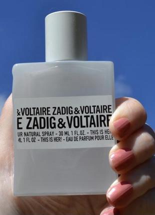 Zadig & voltaire this is her парфюм оригинал франция