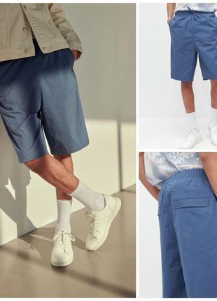 Мужские шорты reserved